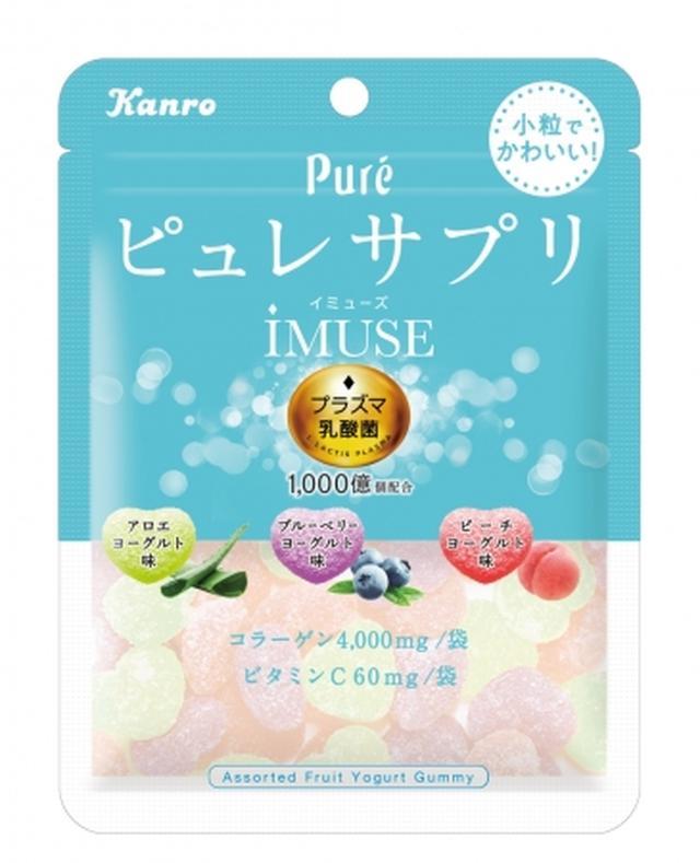 画像: カンロ「ピュレグミ」×キリン「iMUSE」のコラボレーション!