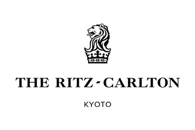 画像: ザ・リッツ・カールトン京都 - The Ritz-Carlton, Kyoto