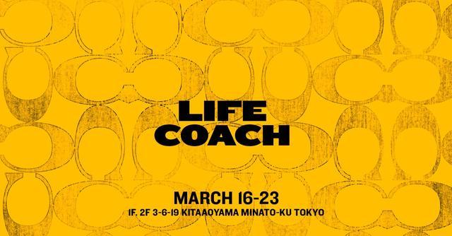 画像: LIFE COACH東京