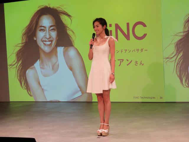 画像1: 【取材レポ】ヘルスケアプラットフォームアプリ「FiNC」ブランドアンバサダーに中村アンさんが就任!