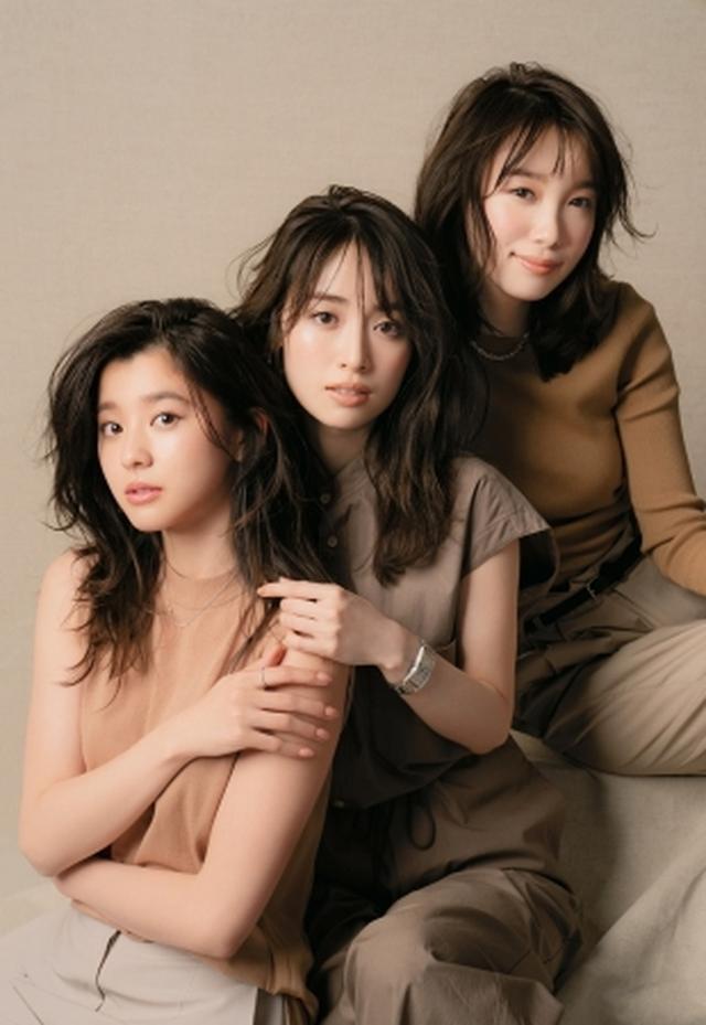 画像: 泉里香、朝比奈彩、飯豊まりえ 30歳からの働く女性のファッション誌「Oggi」で専属モデルに