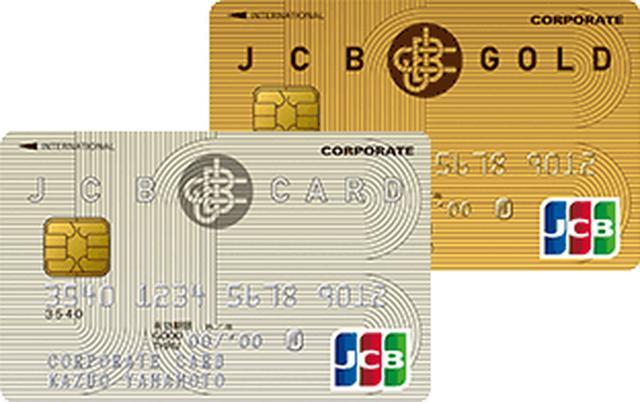 画像: クレジットカードなら、JCBカード