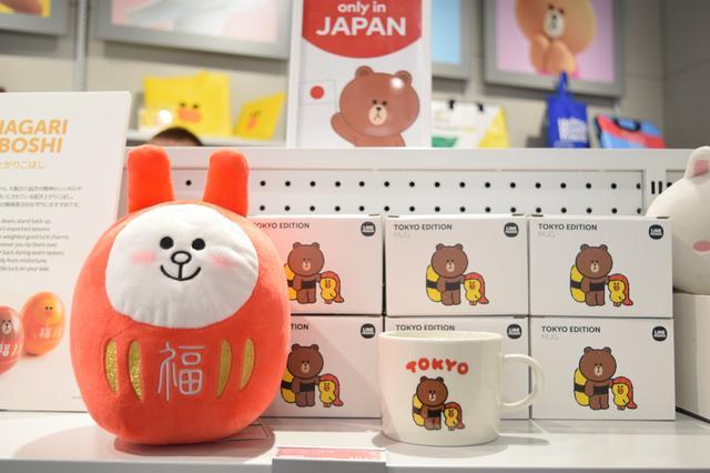 画像: マグカップに「TOKYO」の文字が‥♡
