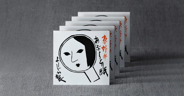 画像: 京都ホテルオークラ店|あぶらとり紙のよーじや|あぶらとり紙のよーじや公式サイト。「京の美意識」の伝統を守り育ててきた、日本でも数少ない美粧品のブランドです。|