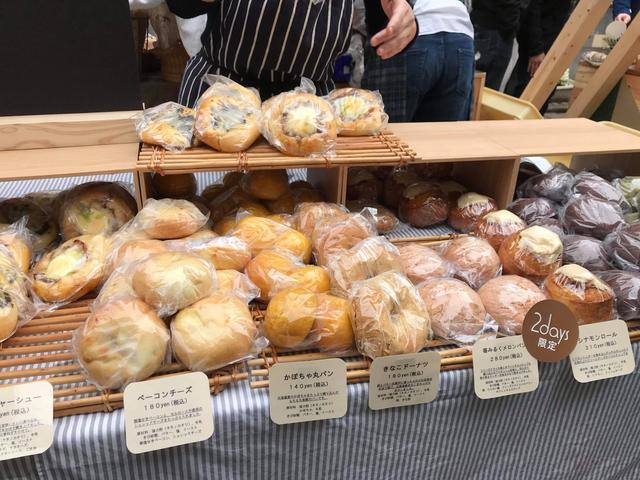 画像: 妙蓮寺☆ikeda bakery(イケダベーカリー)
