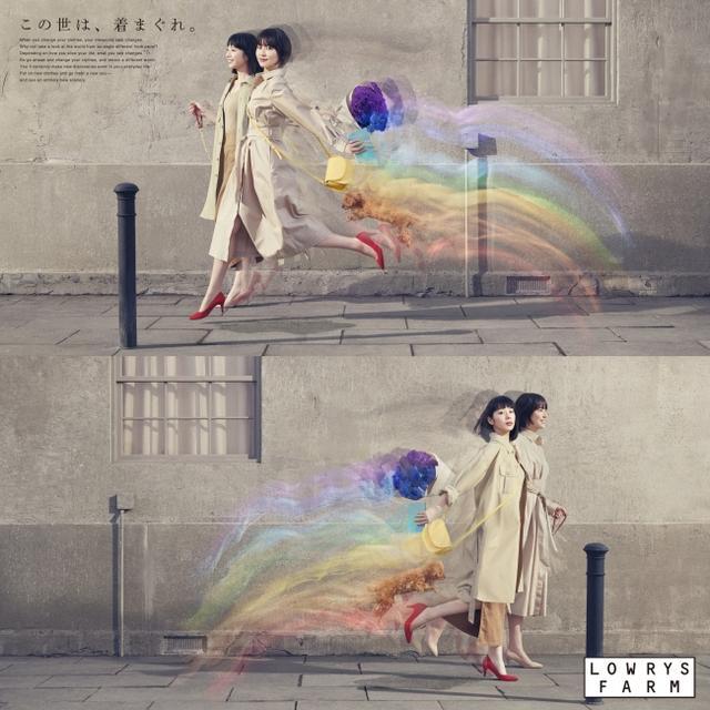画像: イメージキャラクターに長澤まさみさん、夏帆さんが起用されています