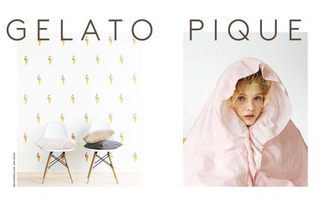 画像1: 「gelato pique (ジェラート ピケ )」が母の日限定アイテムの販売をスタート!