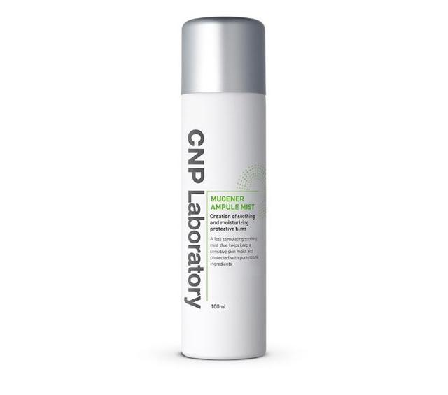 画像1: 【Qoo10】化粧直しにも乾燥対策にも、気になる時にいつでも使える!「ミスト化粧水」で、手軽にいつでも潤いチャージ