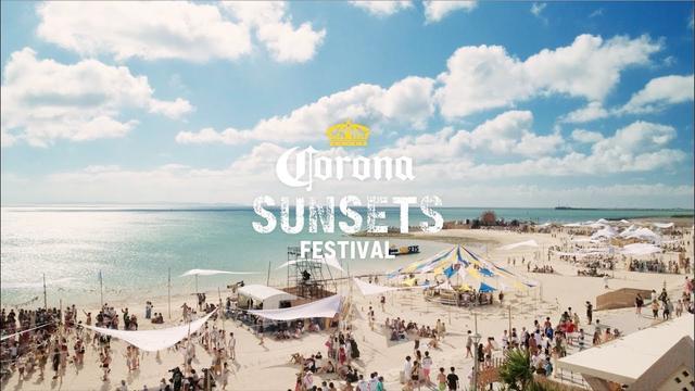 画像: CORONA SUNSETS FESTIVAL 2018 @OKINAWA www.youtube.com