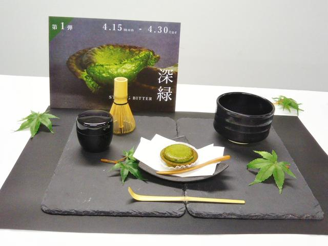 画像2: 【試食レポ】期間限定☆BAKEから焼きたて抹茶チーズタルト『深緑』『涼』が登場