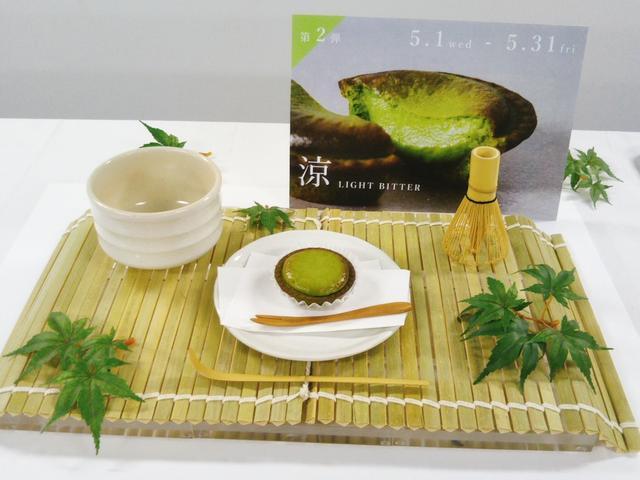 画像3: 【試食レポ】期間限定☆BAKEから焼きたて抹茶チーズタルト『深緑』『涼』が登場