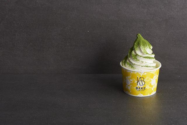 画像1: BAKE抹茶ミルクソフト