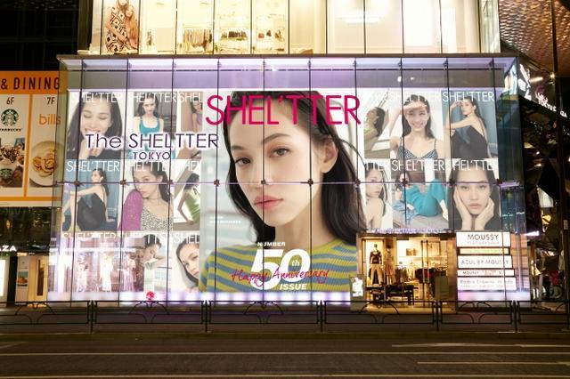 画像2: 記念すべきSHEL'TTER Vol.50のカバーに水原希子さん、横浜流星さんが初登場!