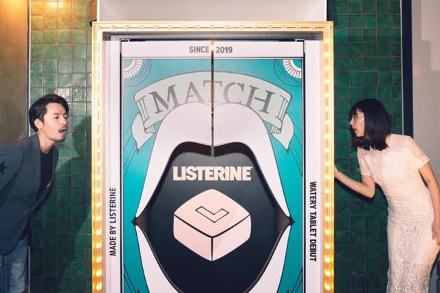 画像1: リステリン®が開発した2人のマッチ度を診断する巨大マッチ箱「MATCHBOX」