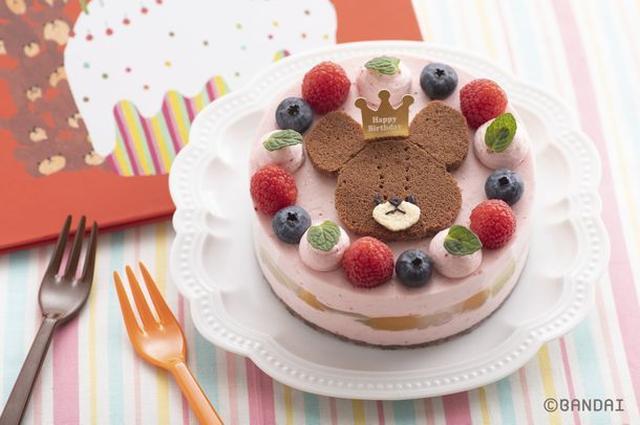 画像1: 「くまのがっこう」ジャッキーのお誕生日ケーキを作ろう!
