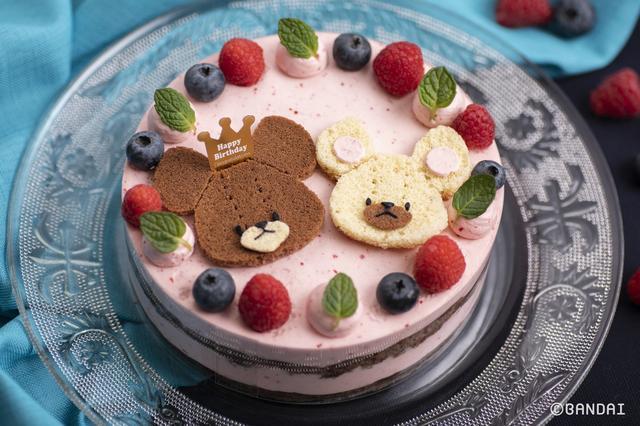 画像2: 「くまのがっこう」ジャッキーのお誕生日ケーキを作ろう!