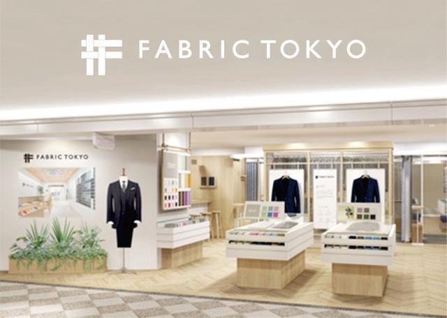 画像4: オーダースーツブランド「FABRIC TOKYO」とは?