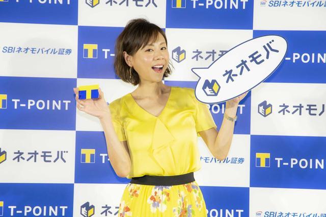 画像2: 【レポ】日本初!Tポイントを使って株が買えるサービス「ネオモバ」スタート!