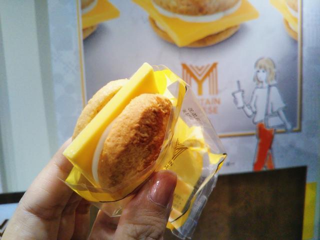 画像1: 『マイキャプテンチーズ TOKYO』