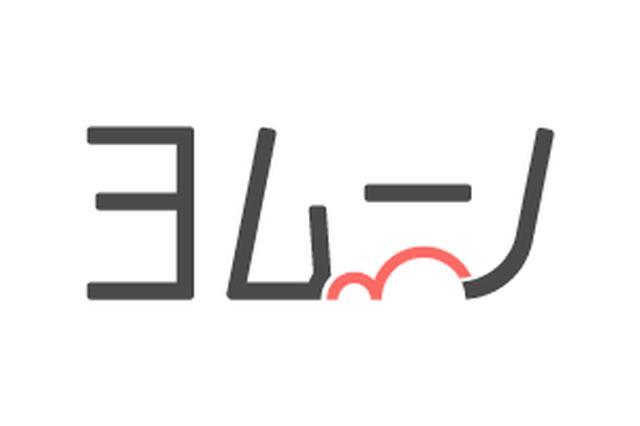 画像1: 暮らしのトレンドマガジン「ヨムーノ」が月間利用者数700万人を突破!スマートニュースに「ヨムーノ」専用チャンネルもオープン