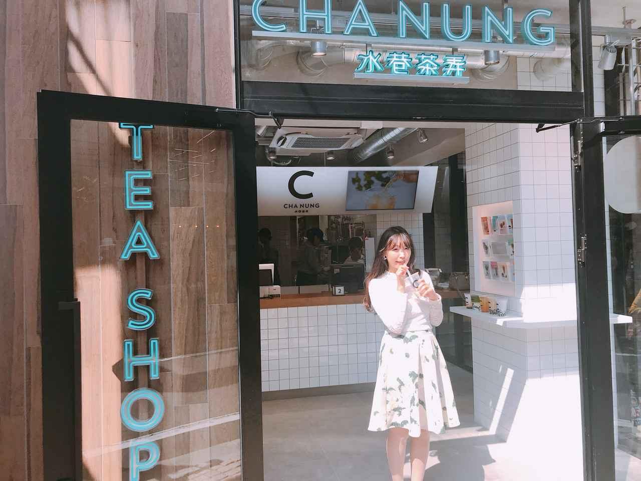 画像3: 【試飲レポ】世界を魅了するティーショップ「CHA NUNG(チャノン)」表参道店がグランドオープン!!