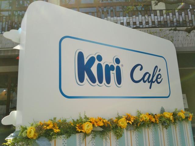 画像8: 【イベントレポ】今年も開催!小山シェフとコラボしたKiri® Café開催中!