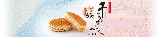 画像: 京菓子處 鼓月 | 京都からこだわりの和菓子をお届け致します