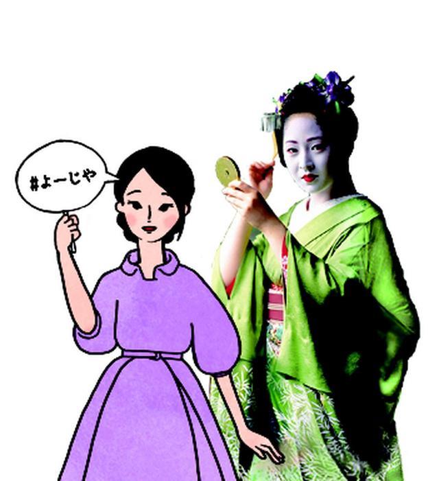 画像2: 「よーじや 美粧品コレクション&カフェ in Marunouchi Happ.」開催!