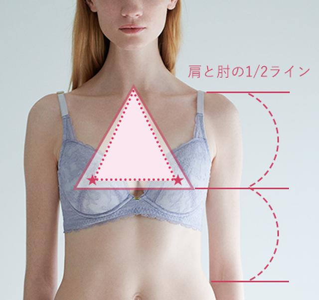 画像2: 大人の女性の体型を美しく、若々しく見せる「トライアングルライン」を叶えるブラがSALON by PEACH JOHNより誕生!