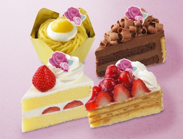 画像5: 【レポ】母の日はコージーコーナーの苺のケーキに決定!