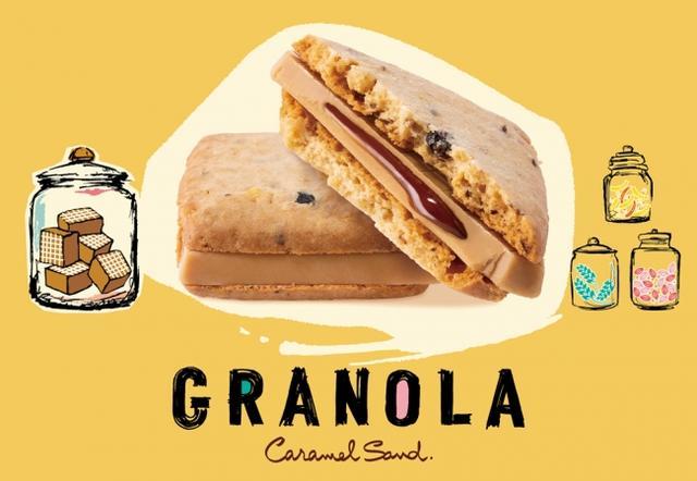 """画像1: 世界の朝食がリッチに変身した""""キャラメルドルチェサンド""""が、ミルキーなNEWバージョンで新登場!"""