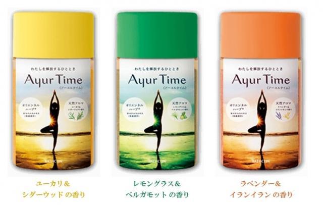 画像: (画像左から)ユーカリ&シダーウッドの香り/レモングラス&ベル ガモットの香り/ラベンダー&イランイランの香り ボトル 720g/分包 40g