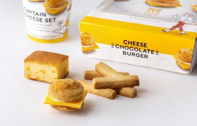 画像: 3袋入 500円(463円) (チーズチョコレートバーガー1個・チーズクッキースティック1袋・チーズゴロゴロケーキ1個) 8袋入 1,080円(1,000円) (チーズチョコレートバーガー4個・チーズクッキースティック4袋) 12袋入 1,800円(1,667円) (チーズチョコレートバーガー4個・チーズクッキースティック4袋・チーズゴロゴロケーキ4個) 18袋入 2,700円(2,500円) (チーズチョコレートバーガー6個・チーズクッキースティック6袋・チーズゴロゴロケーキ6個)