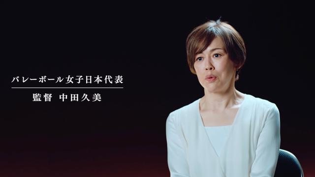 画像: ターニングポイント1:15歳で日本代表デビューを果たし、世界と戦う決意をした1980年中国戦