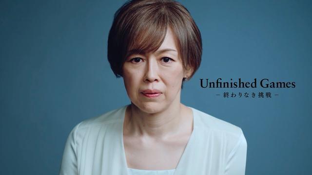画像: Unfinished Games −終わりなき挑戦− (バレーボール女子日本代表監督 中田久美)JVA2019-03-010 youtu.be