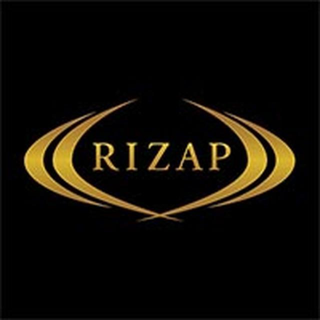 画像: 完全個室のプライベートジム|RIZAP [ ライザップ ]