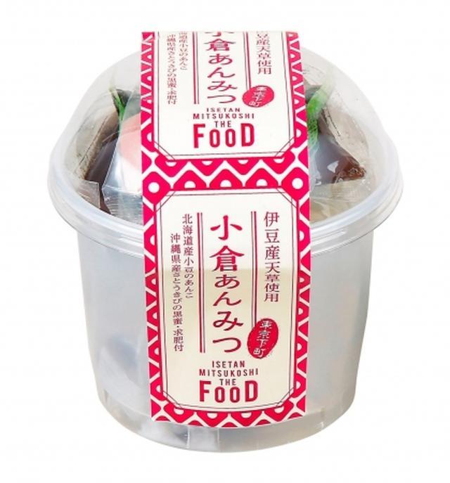 画像2: 国産素材にこだわった初夏にぴったりな新商品!ツルッとした食感でさっぱりと美味しい商品が季節限定で登場!