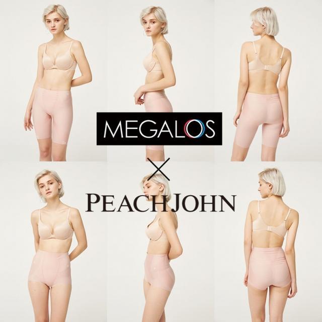 画像1: PEACH JOHNとスポーツジム「メガロス」が異例のコラボランジェリーを開発!