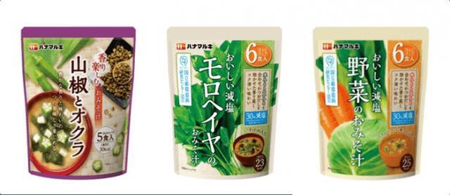 画像: 「香り楽しむ」シリーズから、話題の薬味「山椒」とオクラの組み合わせが登場 人気の「香り」と「辛味」が楽しめるおみそ汁第二弾