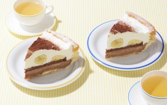 画像6: 【銀座コージーコーナー】新作ケーキ「ごろごろ果実のサマープリンセス」など、初夏においしいフルーティなスイーツを発売