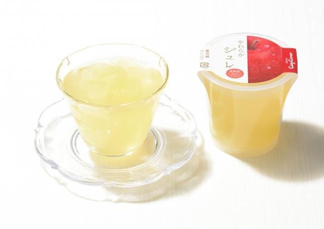 画像1: 【銀座コージーコーナー】 「やわらかジュレ(青森産ふじりんご)」を夏季限定販売