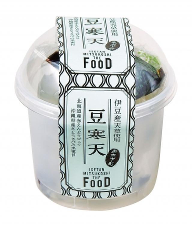 画像3: 国産素材にこだわった初夏にぴったりな新商品!ツルッとした食感でさっぱりと美味しい商品が季節限定で登場!