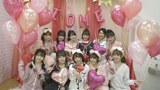 画像1: テスコム「ione」のアンバサダーに 100人の現役慶應女子大生が就任!
