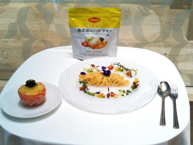 画像: 〈冷製雲丹のフェデリー二 魚の氷コンソメ添え サフラン風味〉 ヨコハマ グランド インターコンチネンタル ホテル イタリア料理「ラ ヴェラ」