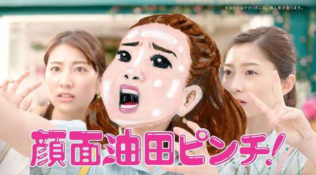 画像4: 平祐奈さん初登場のプリマヴィスタ新CM放映スタート