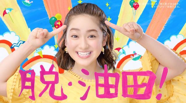 画像6: 平祐奈さん初登場のプリマヴィスタ新CM放映スタート