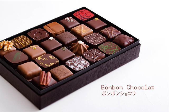 画像: デカダンス ドュ ショコラ | Decadence du Chocolat | デカダンス・ドュ・ショコラ  | Decadence du Chocolat