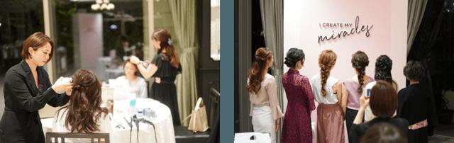 画像: ブライダルヘアメイクで大人気のCEUスタッフによるヘアアレンジ体験やヘアケアTips イメージコンサルタントによる骨格診断で100名のプレ花嫁の髪の悩みを大解決!?