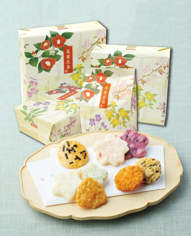 画像2: 万葉集をコンセプトにしたお煎餅ギフト『萬葉花集』