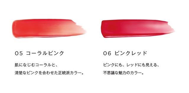 画像5: 【オペラ】カラーラインナップ全色が新ブランドサイトで紹介中!